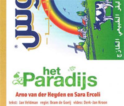 Paradijs_1